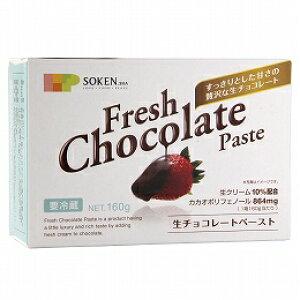 ◆創健社)生チョコレートペースト 160g  【冷蔵】