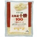 よつ葉 北海道 十勝の3種のチーズ(ピザ用)130g 【冷蔵】※お一人様2個まで。※数量限定品・入荷不安定のため、欠…
