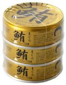■【ムソー】鮪ライトツナフレーク・油漬 70g×3