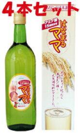 【まとめ買い・4本セット】●【オーサワ】はなまるママ 720ml素晴らしき玄米パワーを実感!
