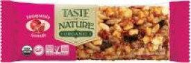 ■【ムソー】オーガニックフルーツ&ナッツバー・ザクロ 1本※パッケージの変更あり