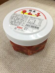 【★4/19以降発送】国産キムチ 300g 【冷蔵】※カナモト食品製造プライベートブランド商品