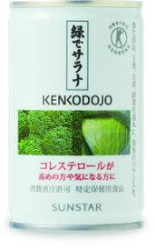 【ケース販売】●【オーサワ】緑でサラナ160g×30本セット