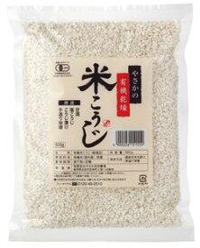 ●【オーサワ】やさかの有機乾燥米こうじ(白米)500g※通年販売(お届けまでお時間がかかる場合があります)