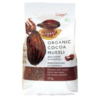 ●オーサワ) organic muesli (cocoa) ※Among long-term missing parts