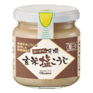 ●【オーサワ】 オーサワの有機玄米塩こうじ 200g