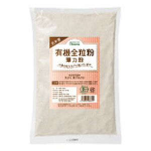 ●【オーサワ】 北米産 有機全粒粉(薄力粉) 500g