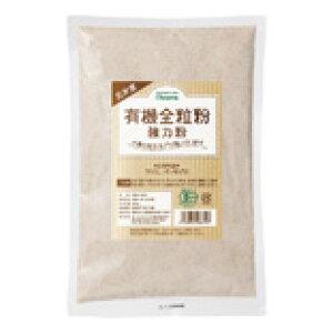 ●【オーサワ】 北米産 有機全粒粉(強力粉) 500g