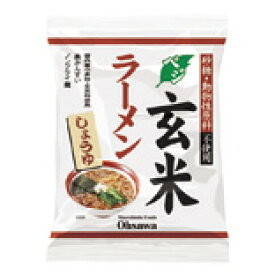 ●【オーサワ】オーサワのベジ玄米ラーメン(しょうゆ) 112g(うち麺80g)