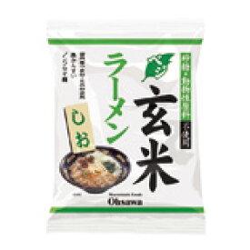 ●【オーサワ】オーサワのベジ玄米ラーメン(しお) 112g(うち麺80g)