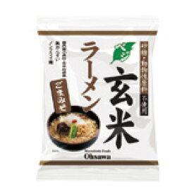 ●【オーサワ】オーサワのベジ玄米ラーメン(ごまみそ) 119g(うち麺80g)