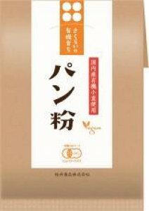 ■【ムソー】桜井) 有機育ち・パン粉 100g