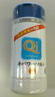 キパワーソルト 230 g (for the desktop) * reducing power, mineral balance salt