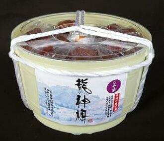 Dragon plums [round barrel 1 kg]-free, Sun dried, chemical pesticides, chemical fertilizer