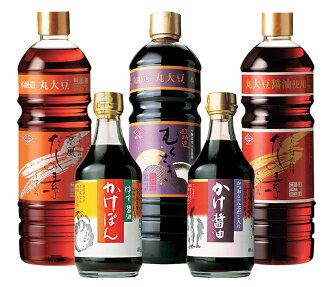 ★ Choco soy variety set * all year round