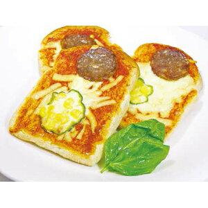 【冷凍】【★日岡】ミニイギリスパンピザ 150g 3枚入※「冷凍品のみ」10800円以上のご注文で、「冷凍便」の送料が無料となります
