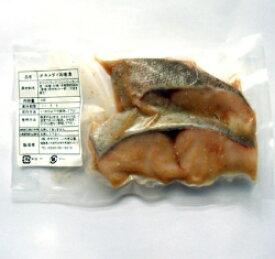 【冷凍】オキメダイ 味噌漬 2切れ (産地:ニュージーランド)※無添加・無着色