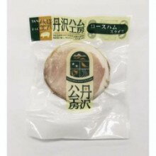 【冷凍】【中津ミート】ロースハムスライス 100g
