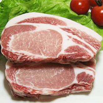 For pork (XING farm pig) Sirloin steak (2 pieces) 300 g