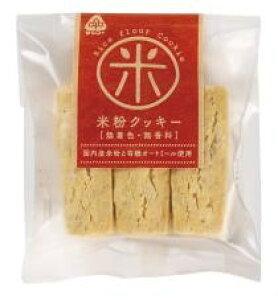 ■【ムソー】米粉クッキー 6枚