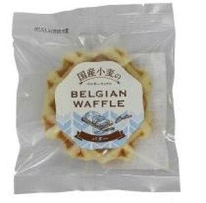 ■【ムソー】国産小麦のベルギーワッフル バター 6個セット