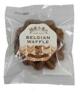 ■【ムソー】国産小麦のベルギーワッフル ココア 6個セット