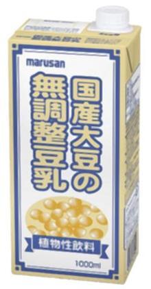 ■【ムソー】(マルサン)国産大豆の無調整豆乳1000ml