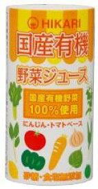 【ケース販売】■【ムソー】(ヒカリ)国産有機野菜ジュース125ml×18本セット