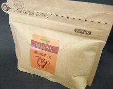 春日のお茶<爽味ほうじ茶>※在来自然農法・農薬不使用茶やさしい、ほんとのお茶飲もう!