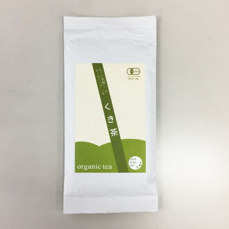 增田先生的茎 (干) 茶 100 g * 有机 JAS (HZ)