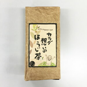 増田さんのほうじ茶 250g※化学農薬・化学肥料不使用