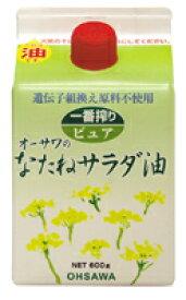 【まとめ買い】 ※12本セット●【オーサワ】オーサワのなたねサラダ油(紙パック)600g