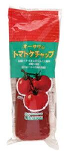 ●【オーサワ】オーサワのトマトケチャップ300g※パッケージデザインの変更あり