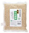 ●【オーサワ】有機もち玄米(国内産) 1kg※ラベルデザインの変更あり