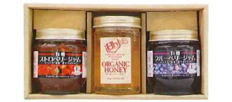 ★ Kubo jam, honey set (organic) ※Whole year