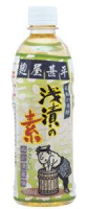 ●【オーサワ】麹屋甚平浅漬けの素500ml