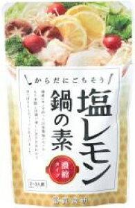 ■【ムソー】(冨 貴)塩レモン鍋の素150g※冬季限定品※売り切れの際はご容赦ください。