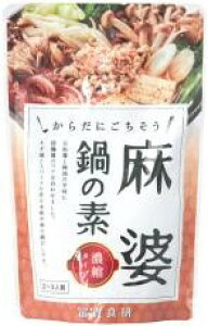 ■【ムソー】(冨 貴)麻婆鍋の素 150g※冬季限定品※売り切れの際はご容赦ください。