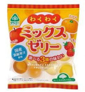 ■【ムソー】サンコー わくわくミックスゼリー 192g(16g×12個)※2021年2月新商品