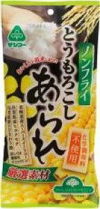 ■【ムソー】(サンコー)とうもろこしあられ 30g