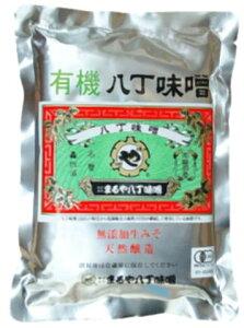■【ムソー】(まるや)有機・八丁味噌〈袋入〉400g