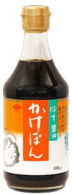 ■【ムソー】(チョーコー)ゆず醤油・かけぽん400ml