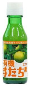 ■【ムソー】(ヒカリ)有機すだち果汁100ml