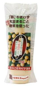 ■【ムソー】(ソイコム)New大豆のこだわりマヨネ320g※パッケージの変更あり
