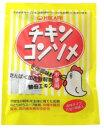 ■【ムソー】(ヒカリ)チキンコンソメ・液体タイプ10g×8