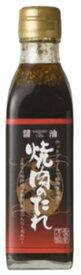 ■【ムソー】(冨 貴)焼肉のたれ・醤油240g
