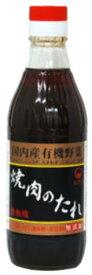 ■【ムソー】(ヒカリ)焼肉のたれ350g