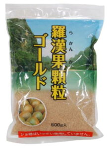 ■(日本食品)羅漢果顆粒ゴールド500g
