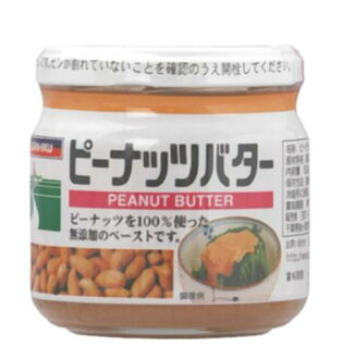 ※A special price to September 20 shipment! ■(三育) a peanut butter 150 g *5 set