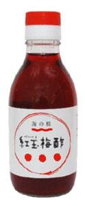 ■【ムソー】(海の精)紅玉梅酢200ml